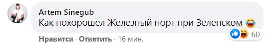 В сети пошутили над Притулой