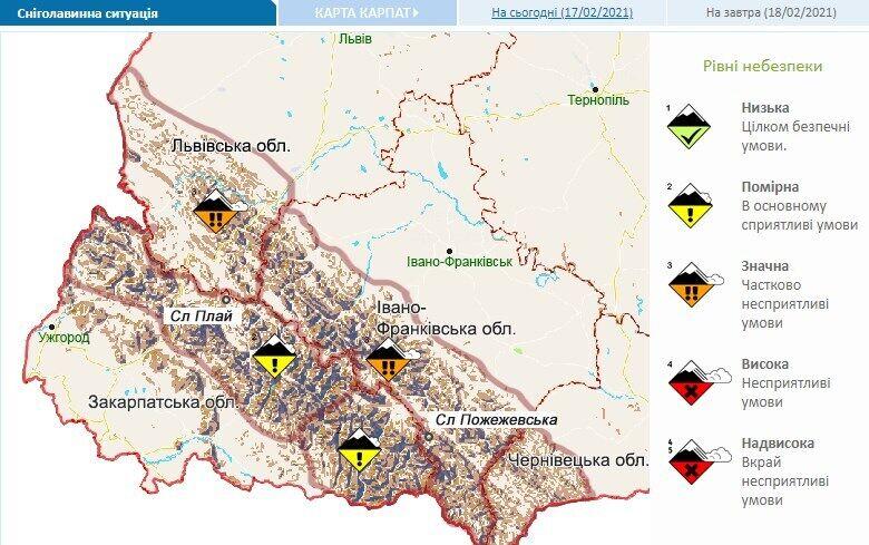 В Украине 18 февраля есть опасность схода лавин.
