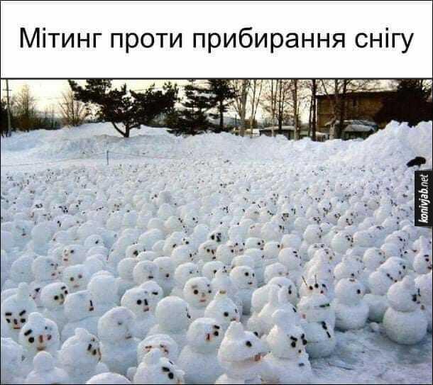 Прикол про снег