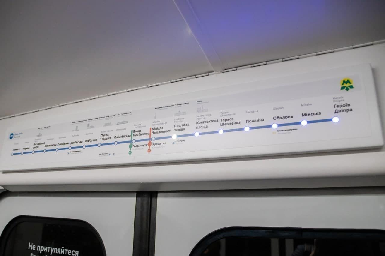 Впроваджено систему візуального інформування для пасажирів.