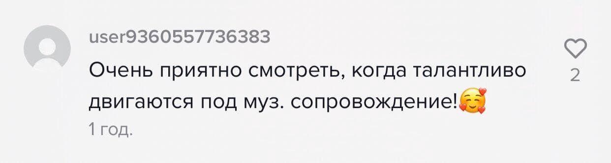 Поклонники оценили видео Дорофеевой