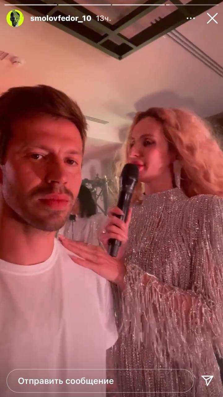 Лобода выступила на вечеринке Смолова
