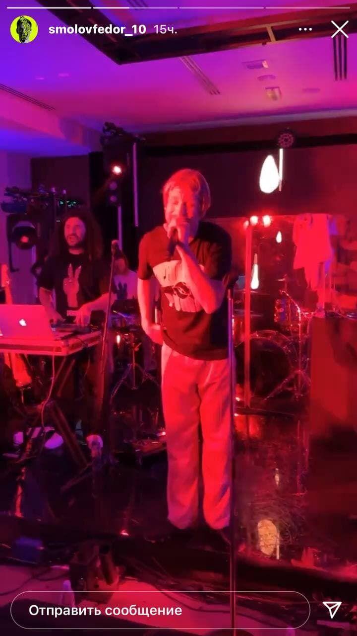 Дорн выступил на вечеринке Смолова