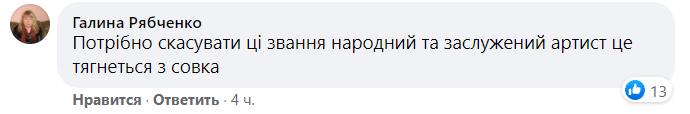 По словам некоторых пользователей сети, это тянется из СССР