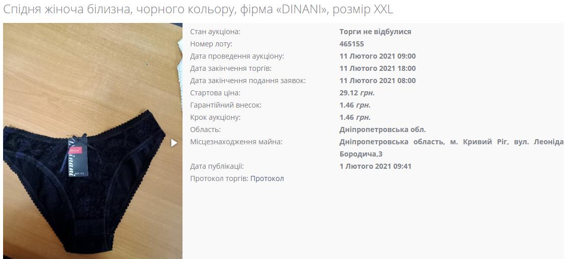 setam.net.ua