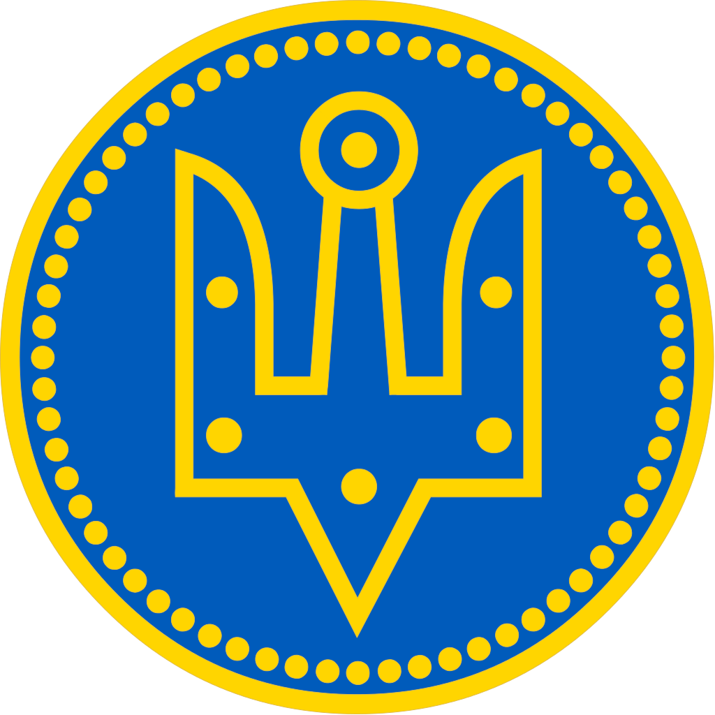 Тризуб на монеті Ярослава Мудрого