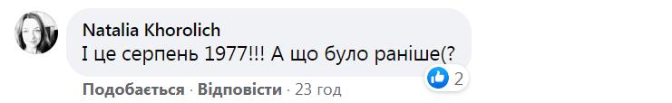 Политзаключенные в СССР