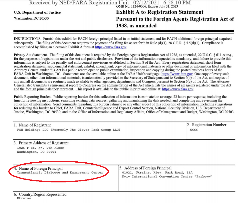 Заглавная страница договора на сайте Минфина США