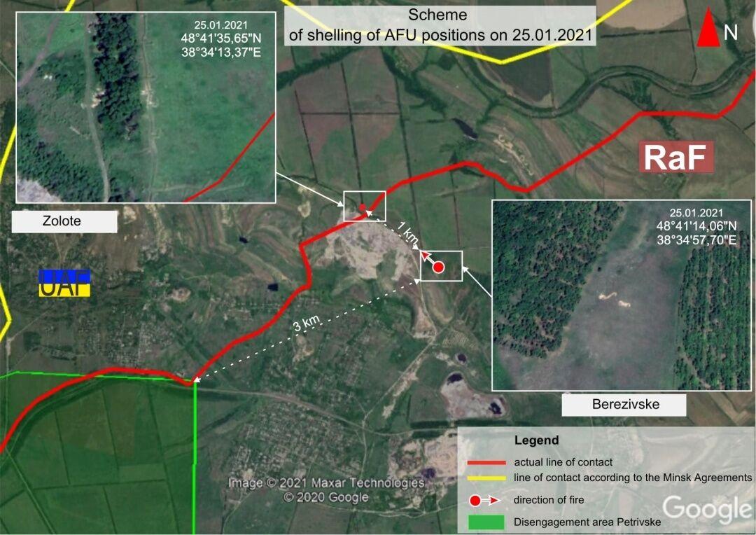 Україна наочно показала ОБСЄ порушення РФ на Донбасі. Карти