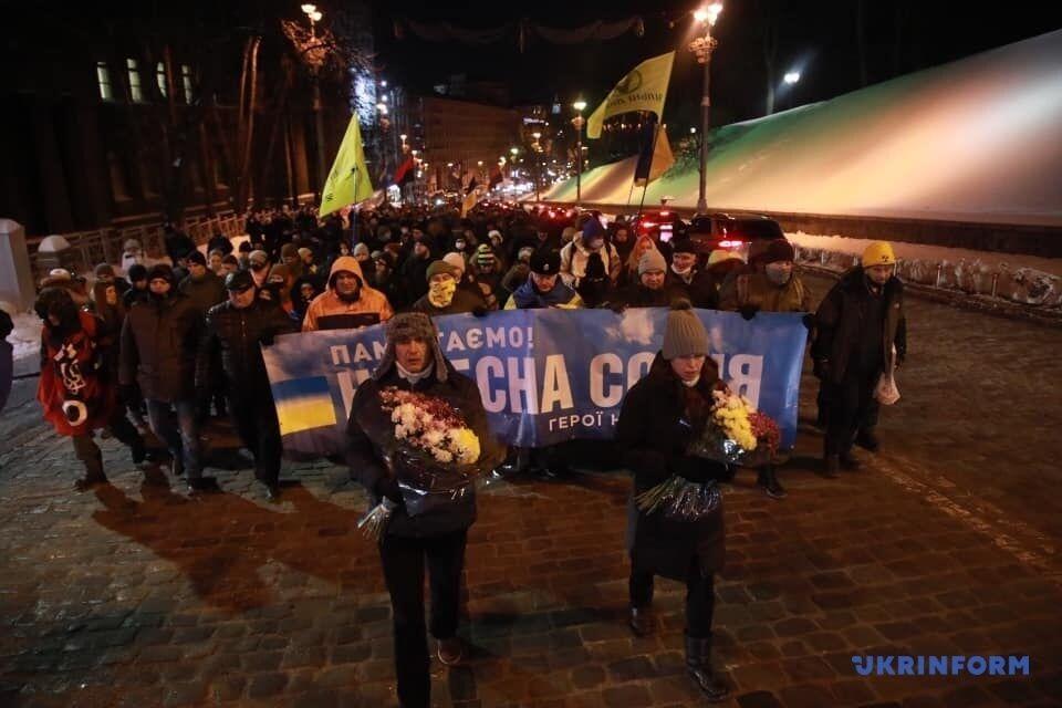 У Києві вшанували пам'ять Небесної Сотні