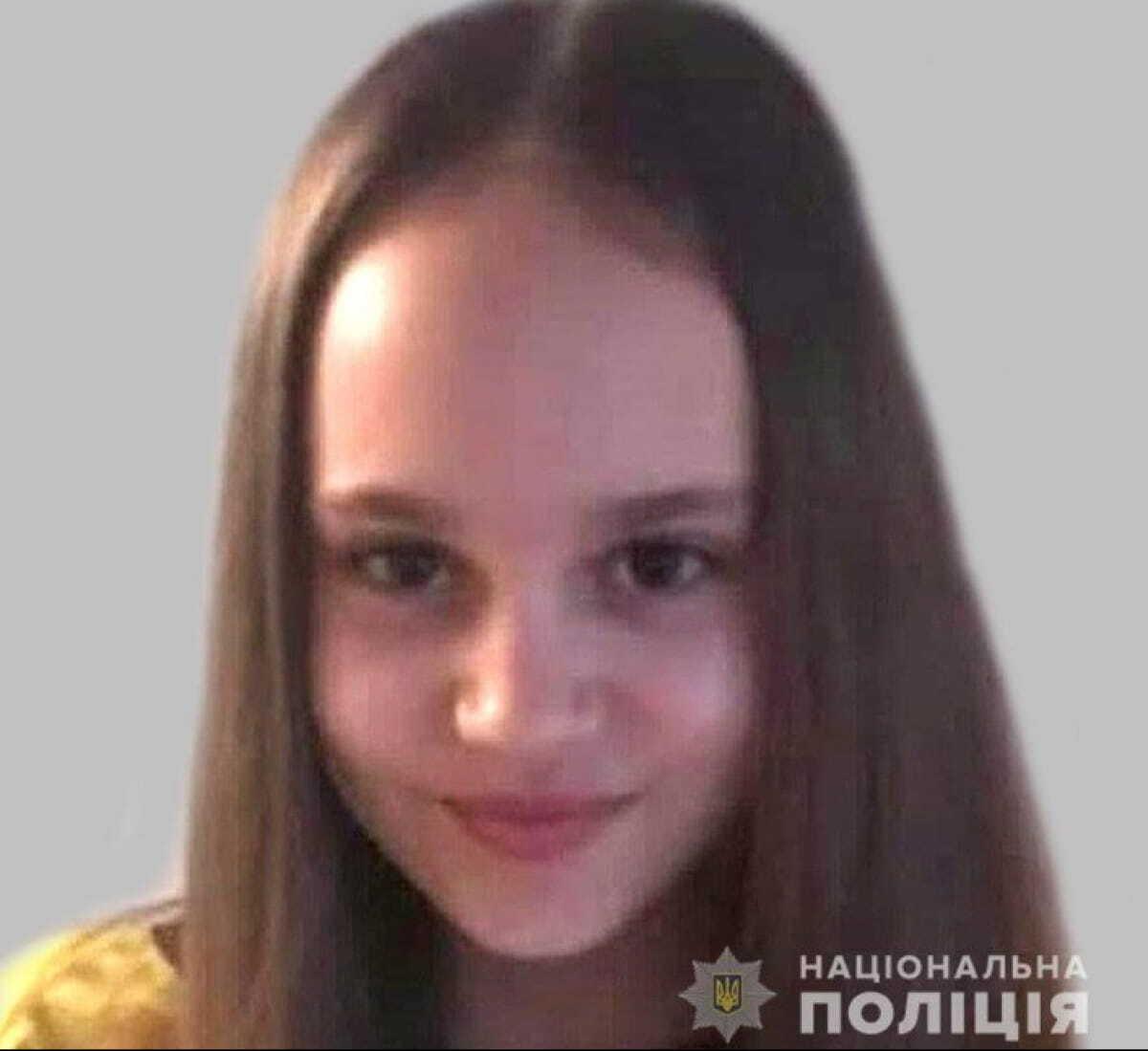 Убита Даша Лук'яненко