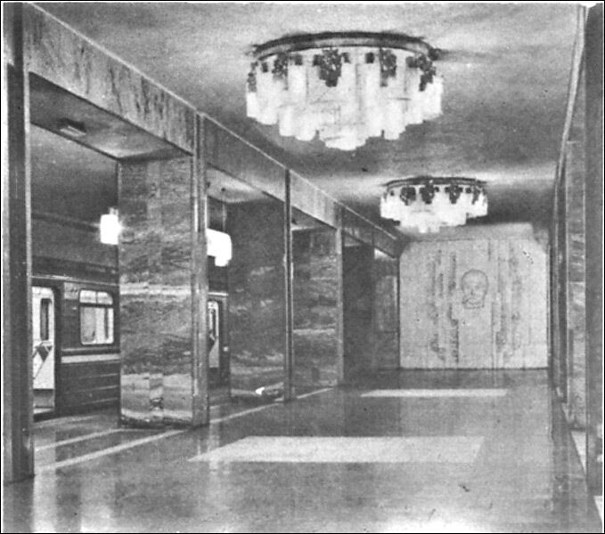 Станция в 80-е годы.