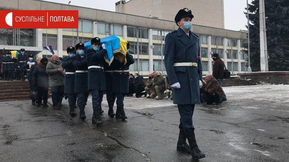 В почетном карауле были курсанты Харьковского университета воздушных сил им. Кожедуба