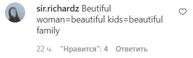 Актрису засыпали комплиментами