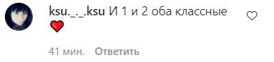 В сети оценили образ Monatik