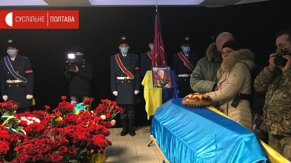 Погибли Вячеслав Алексеенко и Александр Войтенко из Кременчуга