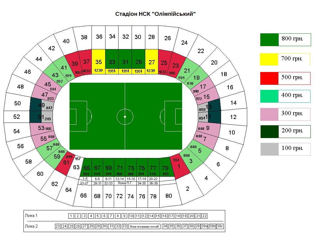 """Стоимость билетов на матч """"Динамо"""" - """"Брюгге"""""""