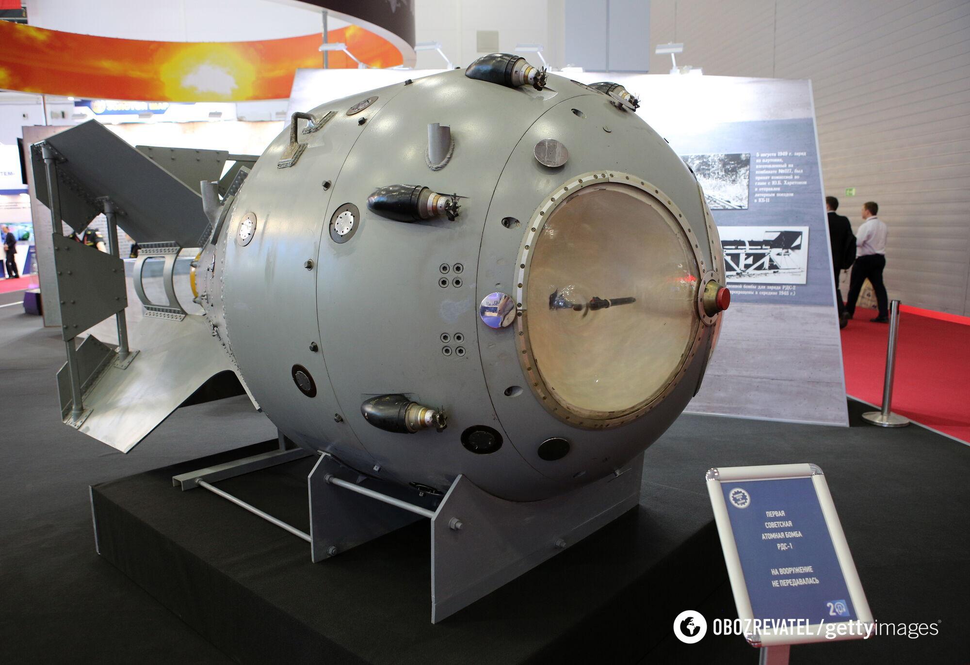 Перша радянська атомна бомба.