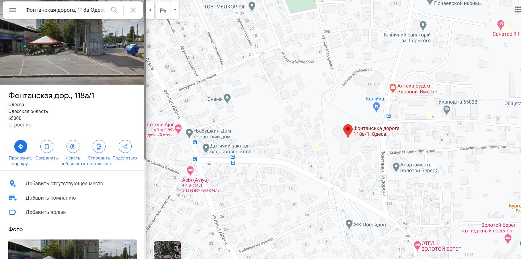 Місце НП на мапі Одеси