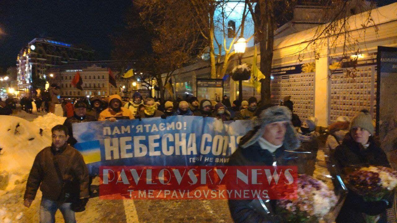 Хода в Києві