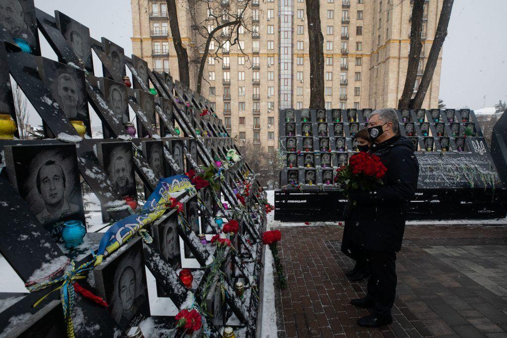 Петр и Марина Порошенко вместе с семьями Героев Небесной Сотни почтили память погибших майдановцев