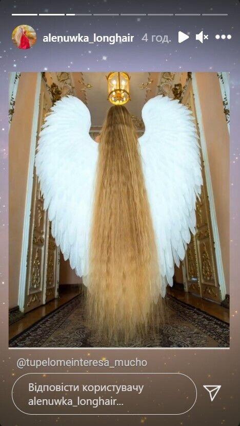 Украинка позирует с длинными волосами
