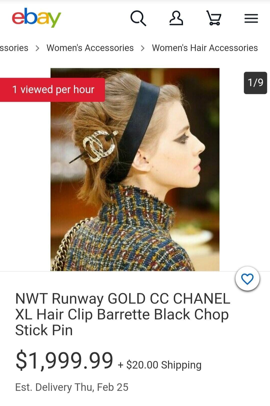 Шпилька Chanel за $2 тисячі.