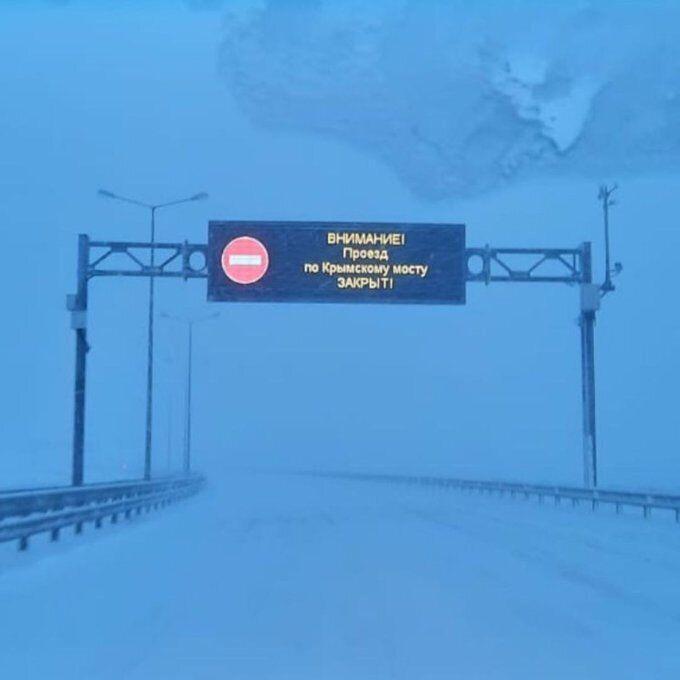 Крим накрили потужні снігопади