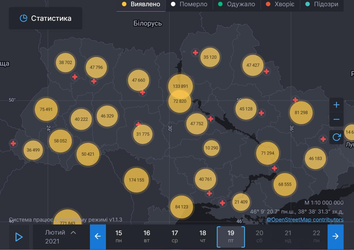 Карта коронавірусу в Україні