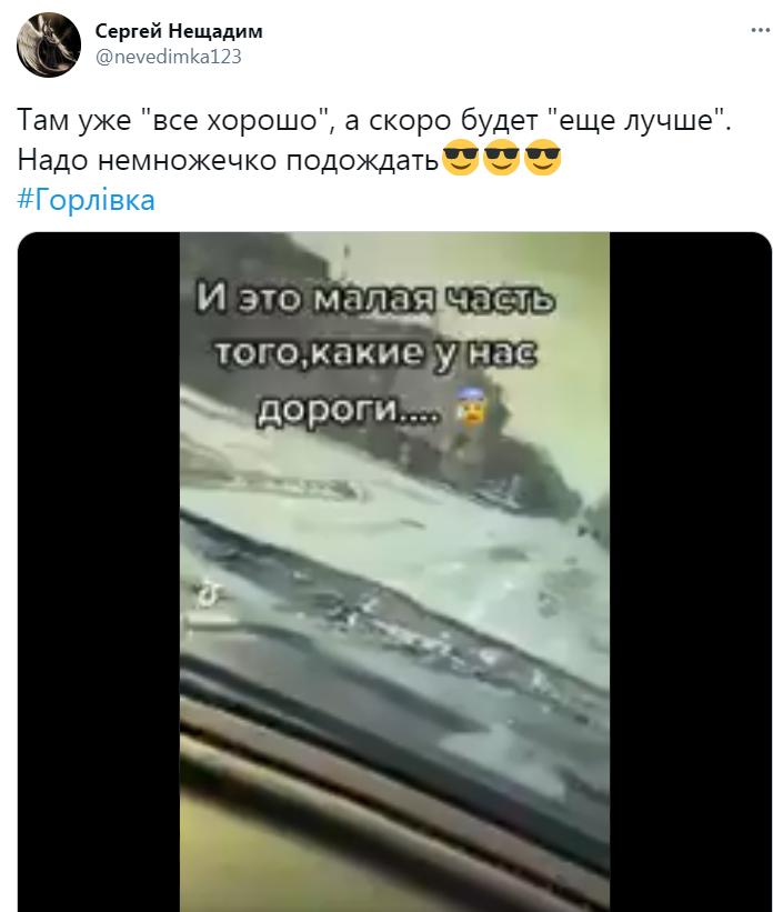 Пост Сергея Нещадима