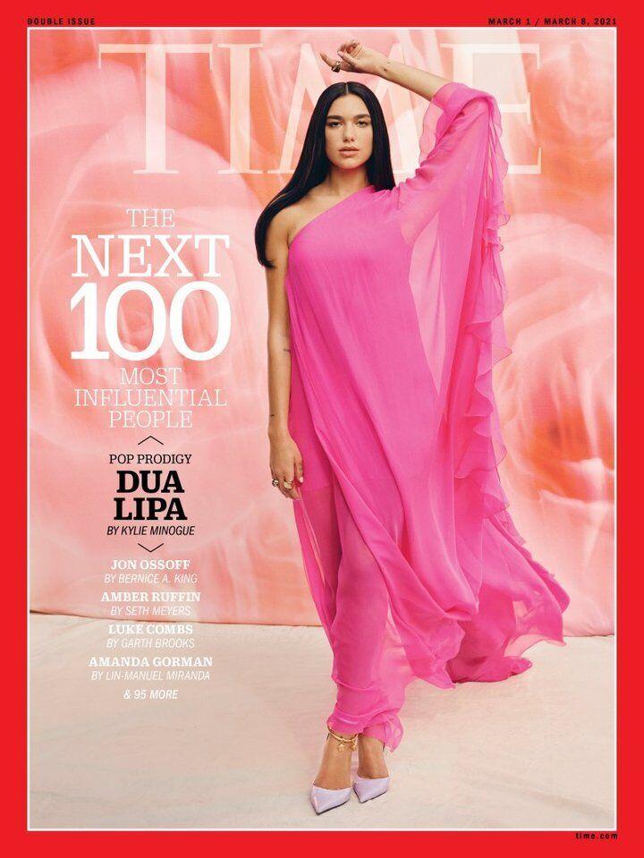 Дуа Липа на обложке журнала Time