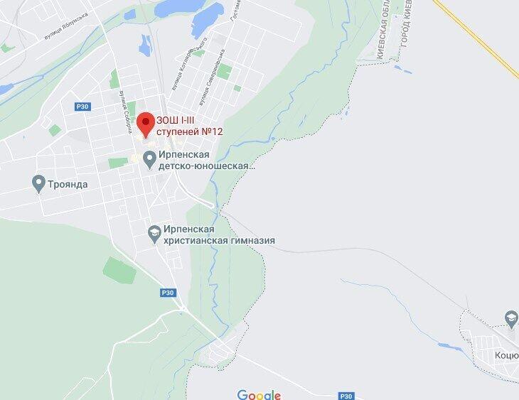 Инцидент произошел в школе №12.