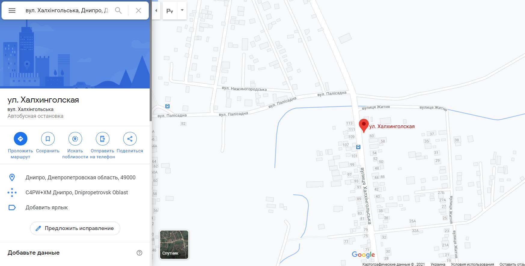 Место ЧП на карте Днепра