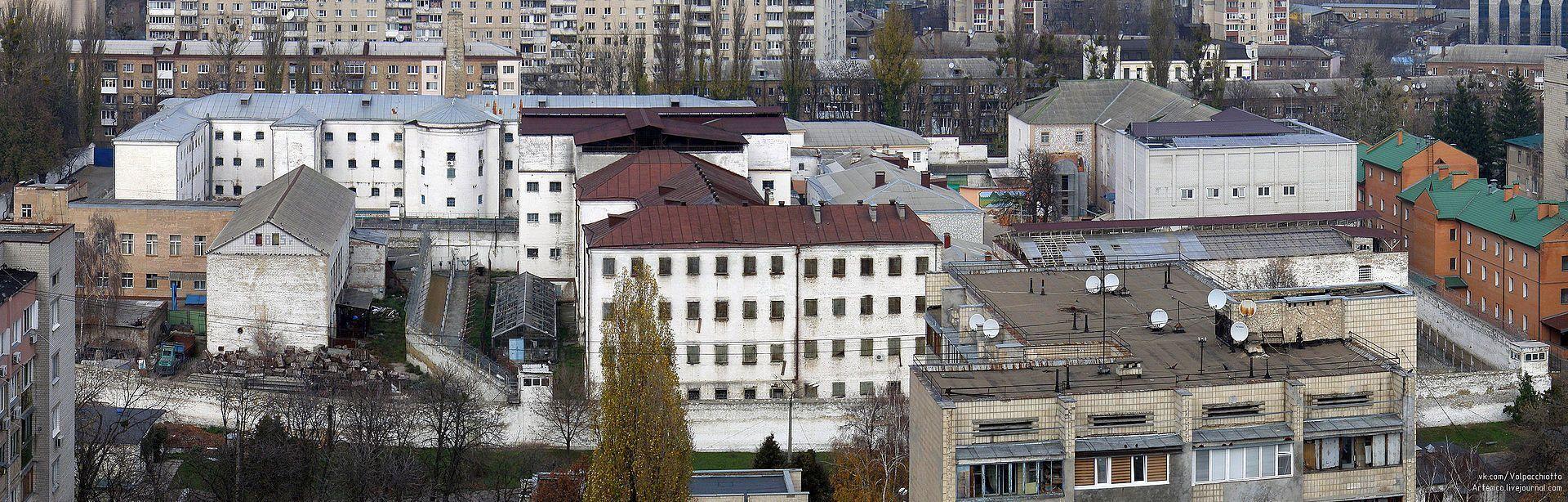 Лукьяновский СИЗО был одним из двух мест, где приводили в исполнение смертные приговоры
