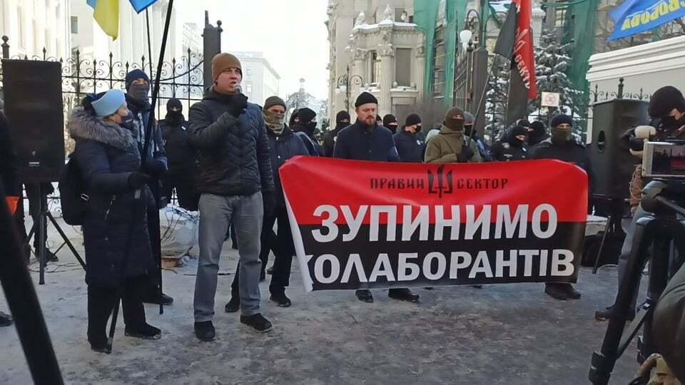 """Под ОП прошла акция """"Три удара по российской агентуре""""."""