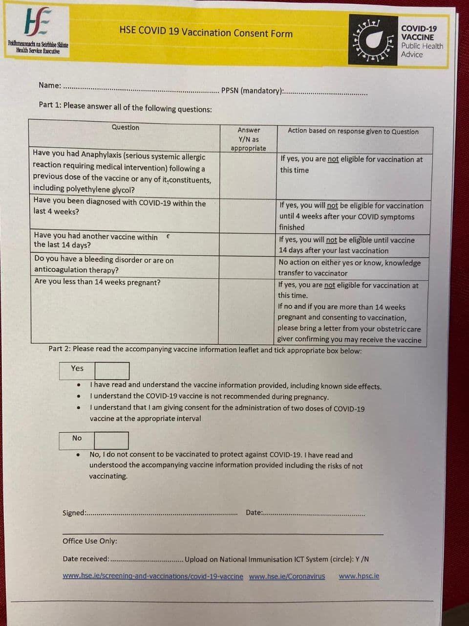 Документ, который подтверждает согласие на вакцинацию от COVID-19