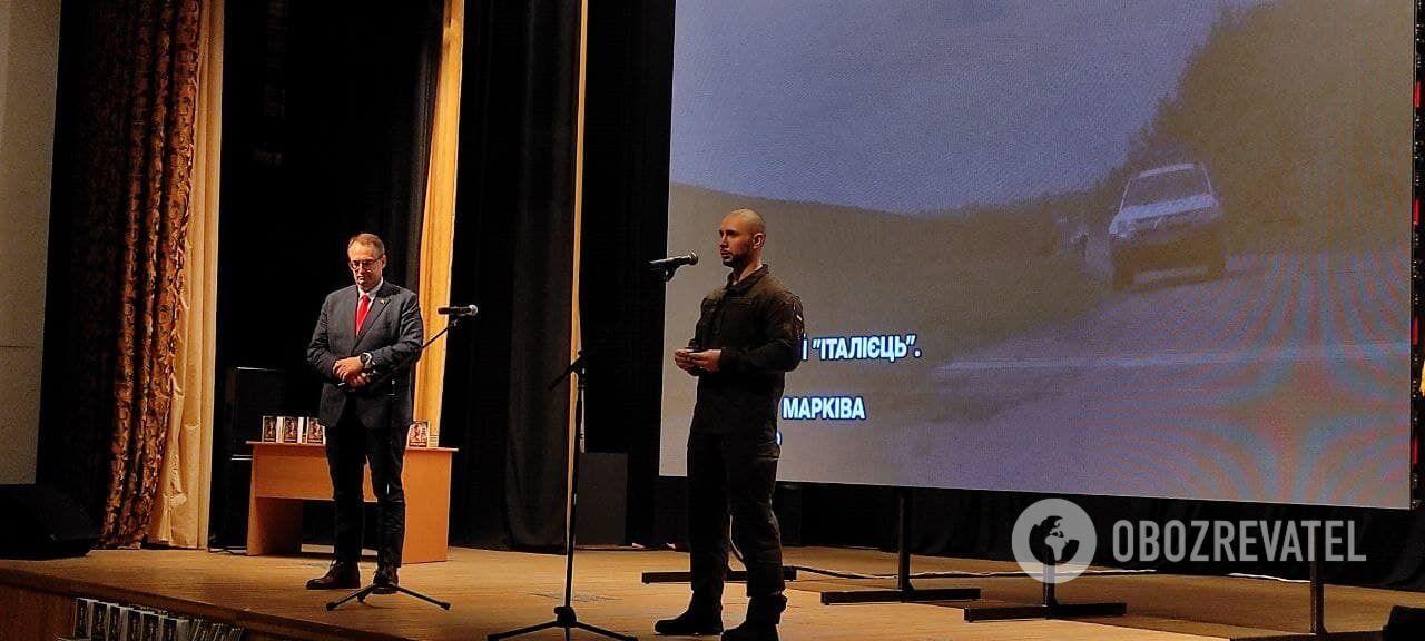 Антон Геращенко и Виталий Маркив на предпремьерном показе фильма