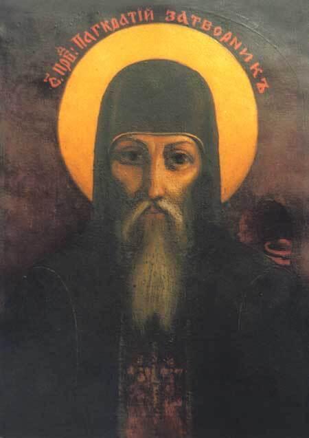 У цей день випала дата вшанування пам'яті преподобного Панкратія Печерського