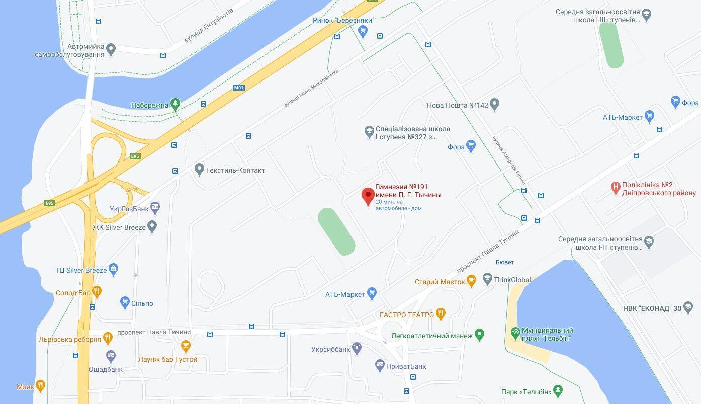 Гімназія розташована в Дніпровському районі Києва.
