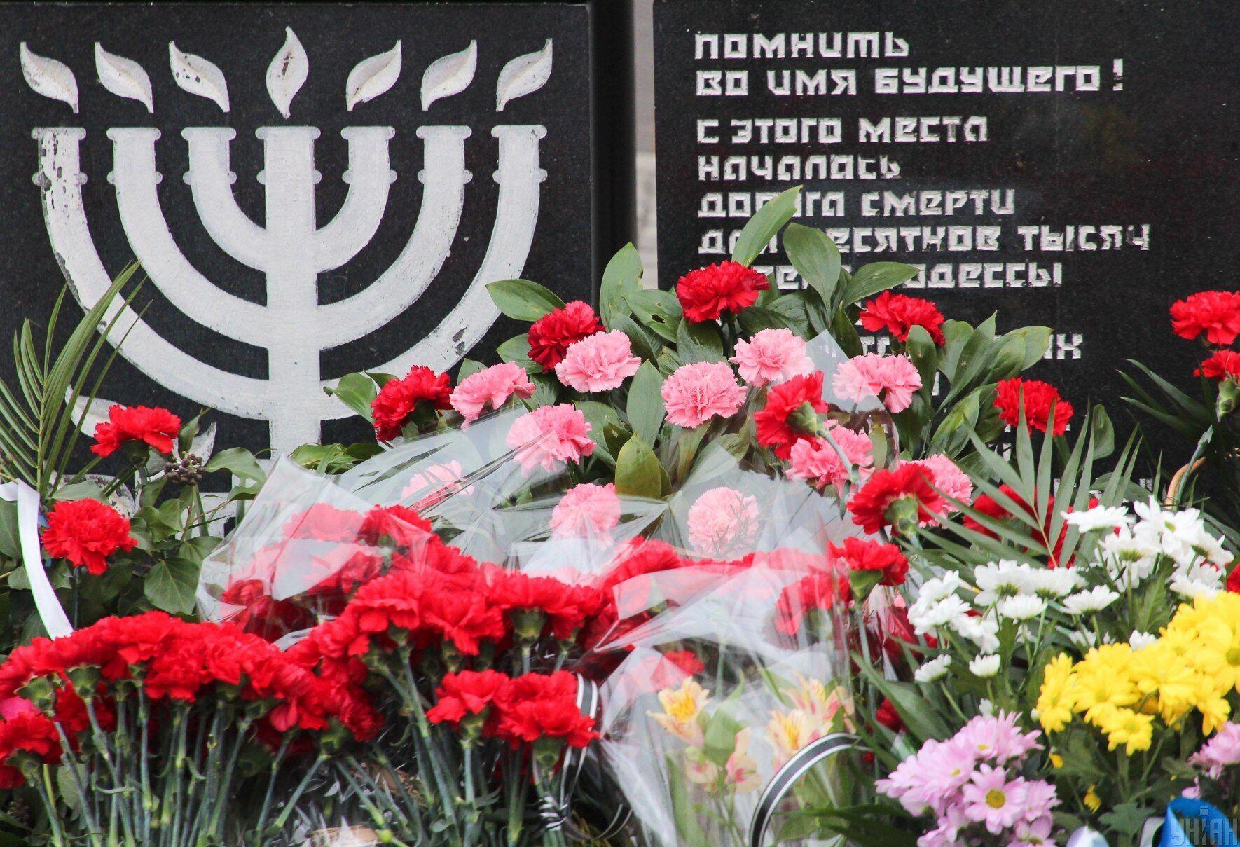 Квіти біля пам'ятника жертвам Голокосту в Одесі