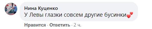 Крутоголов показал своих сыновей