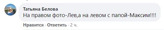 Крутоголова засыпали комплиментами