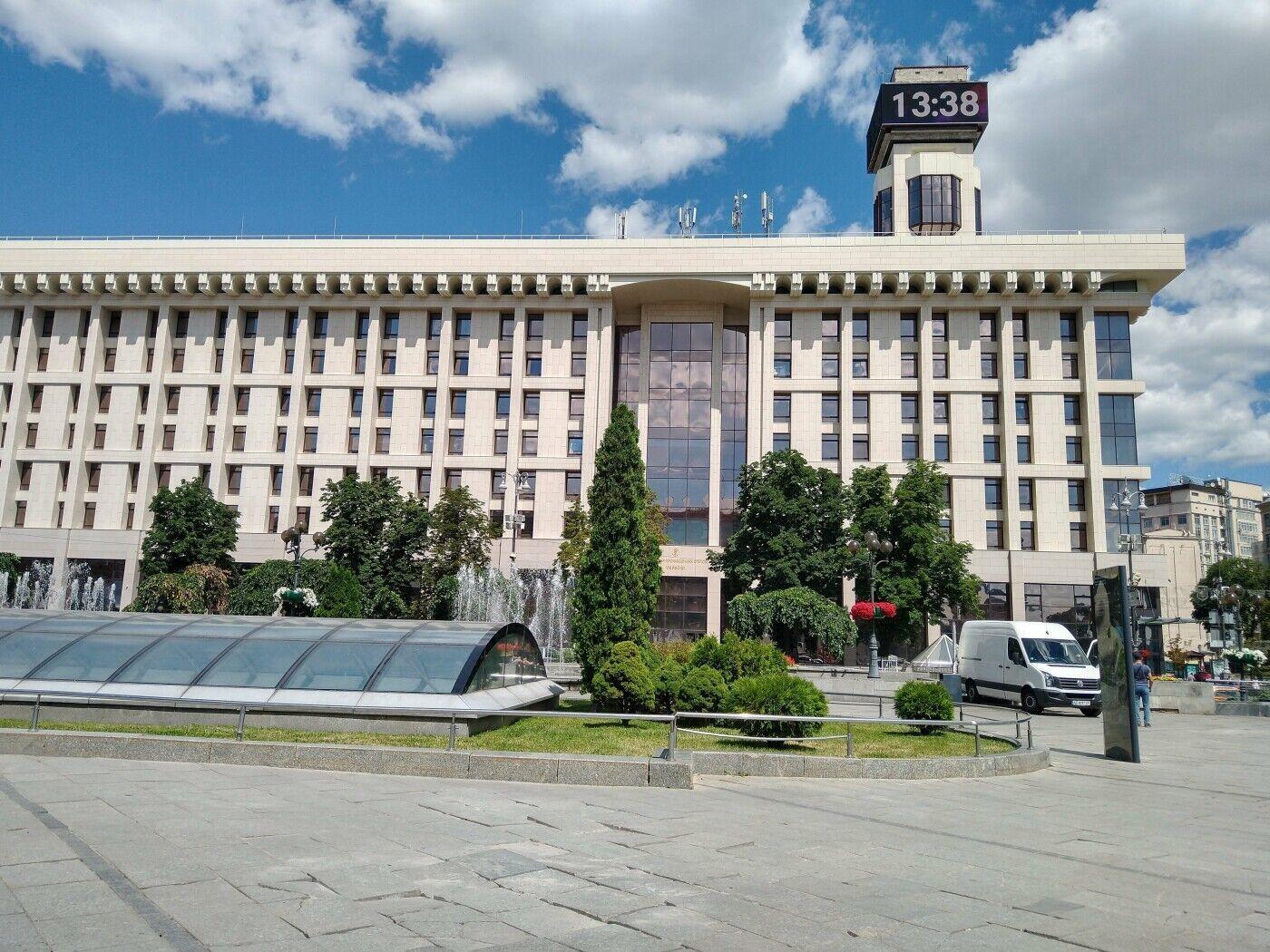 Здание Дома профсоюзов после ремонта