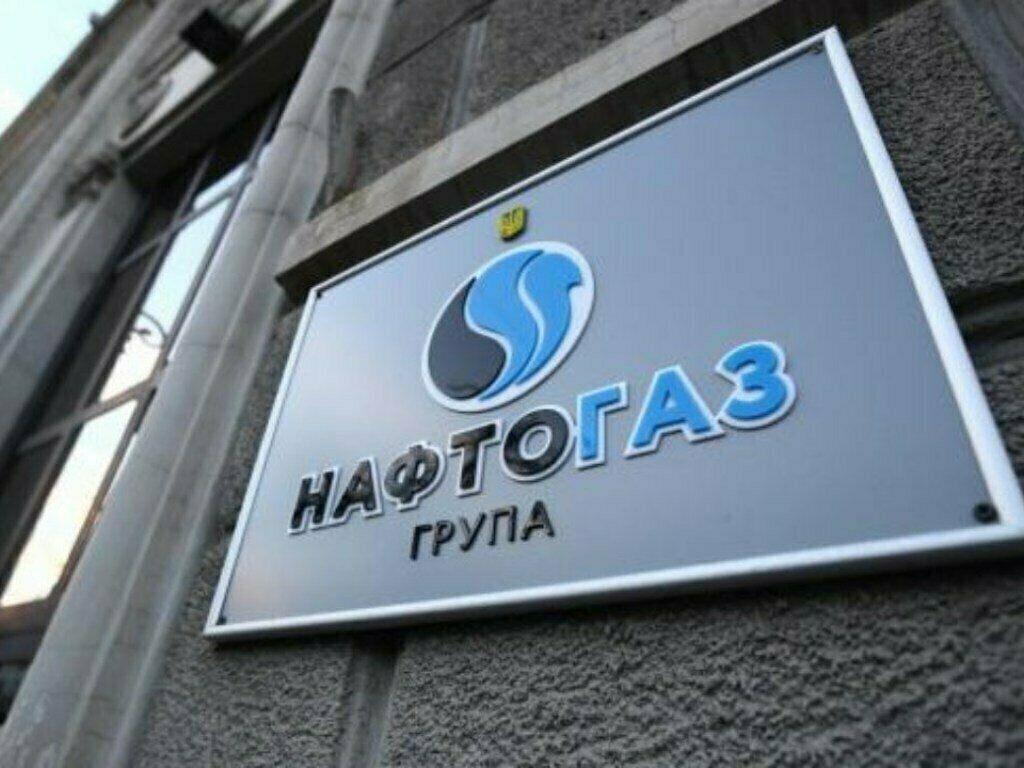 """""""Нафтогаз України"""" не может допустить конкуренции на рынке и потери своего монопольного положения"""