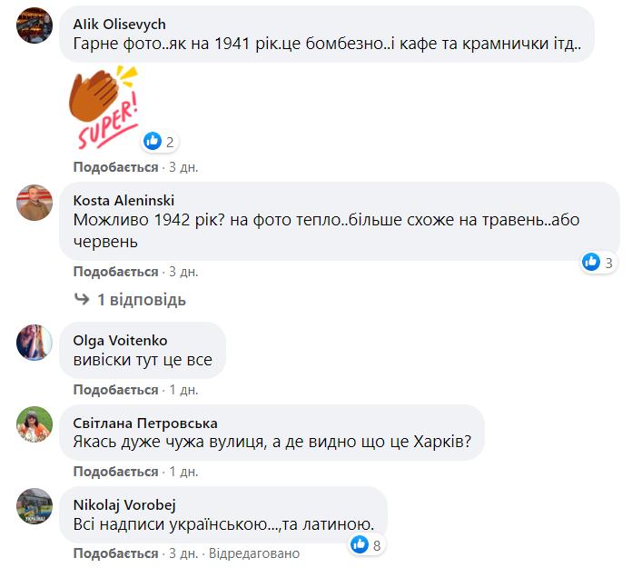 Комментарии под публикацией Куркова