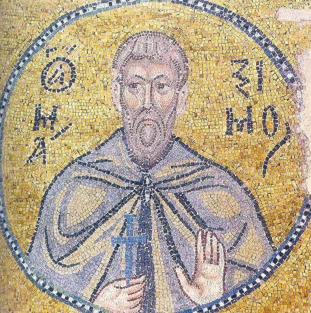 Максим Сповідник народився 580 року в Константинополі