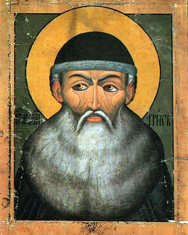 Максим Грек – християнський письменник, богослов, перекладач, філолог, публіцист