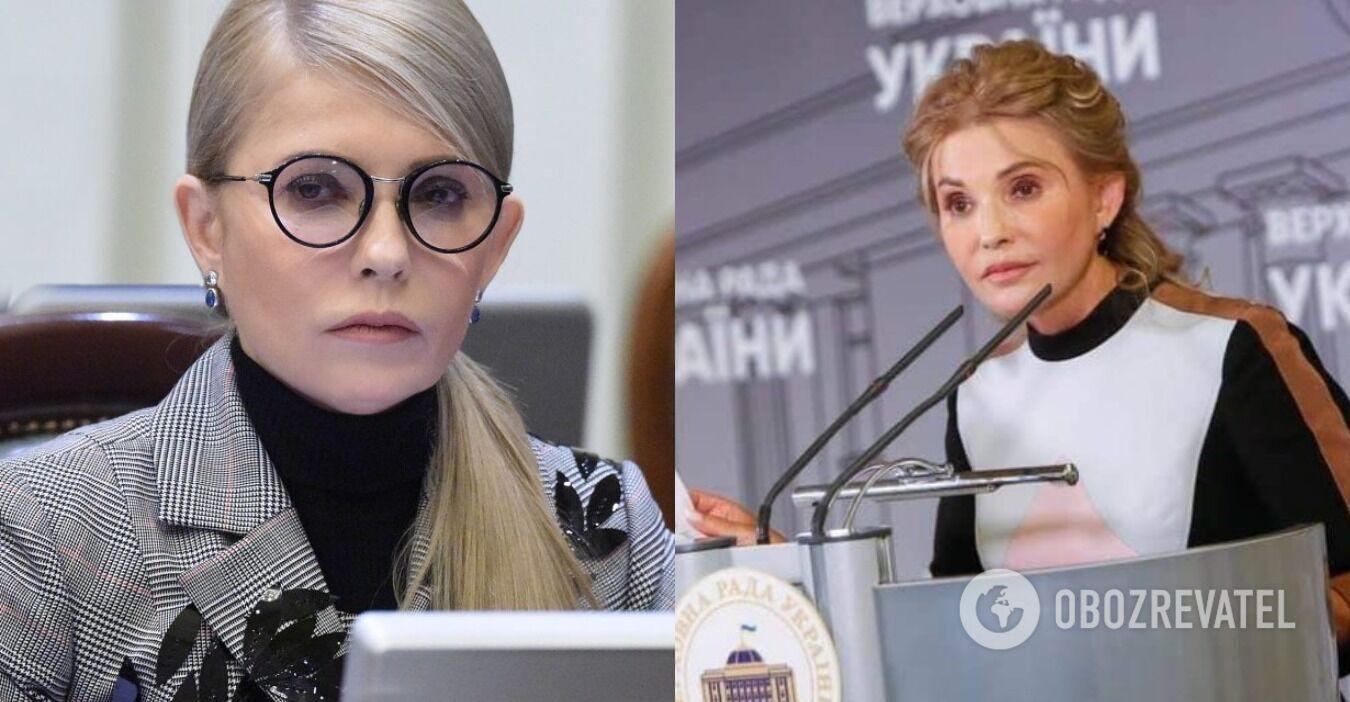 Как изменилась Юлия Тимошенко за последние годы