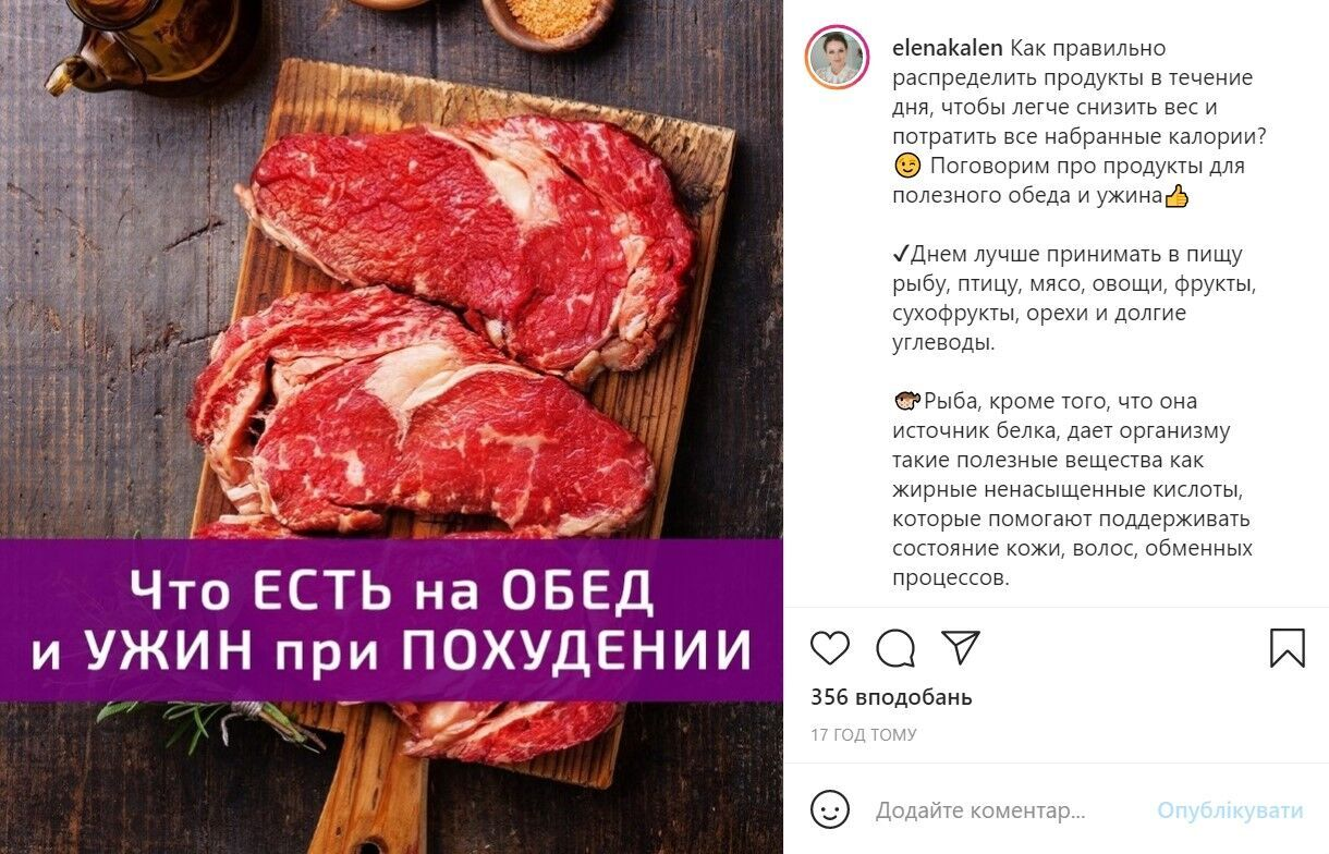 instagram.com/elenakalen