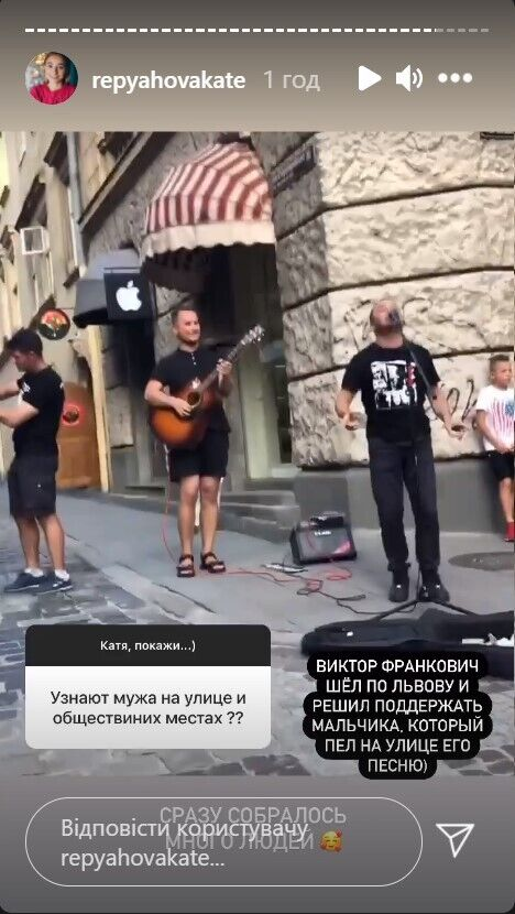 Віктор Павлік став вуличним музикантом.